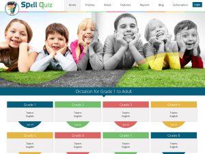 Spell-quiz